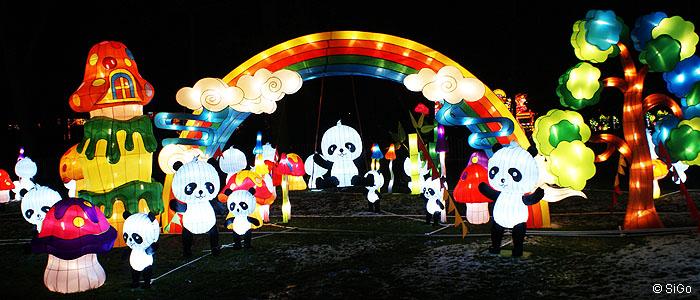CL pandas